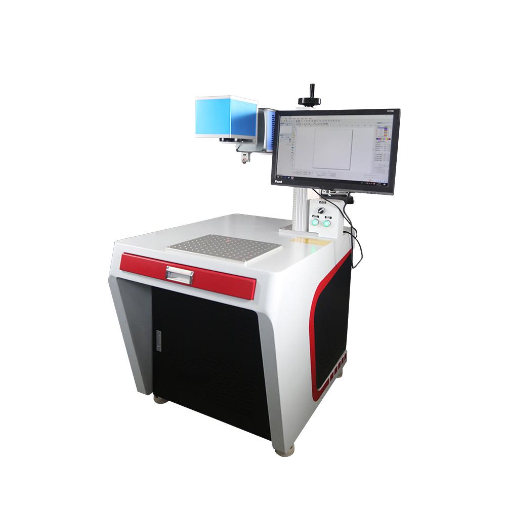 HC-1000系列二氧hua碳打标ji