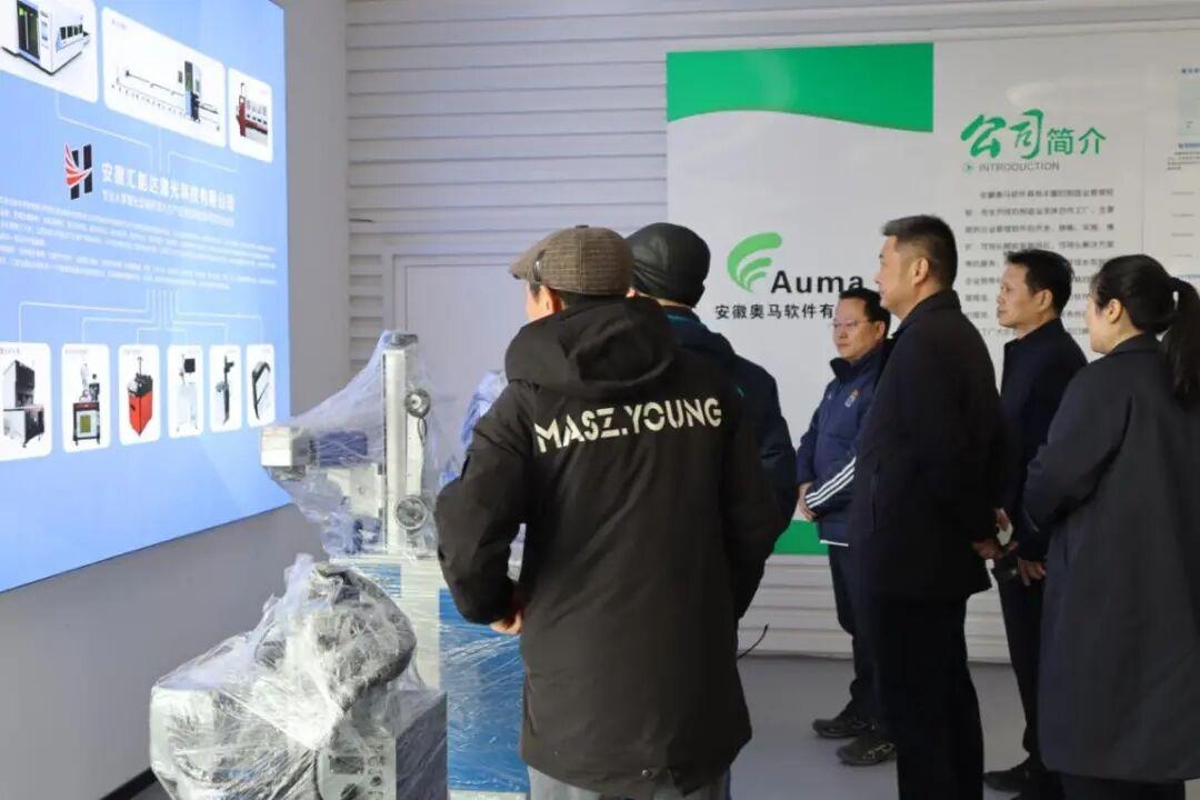 滁州经开区有关部门ling导fu原创科技cheng开zhandiao研