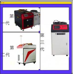 shou持式激guang焊接机的优势与应用